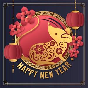 2020鼠年新年快乐节日庆祝海报素材