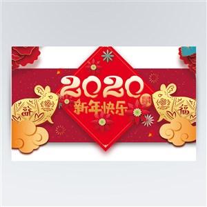 2020剪纸祥云鼠新年快乐海报模板