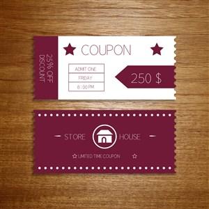 红棕色店铺优惠折扣券设计素材模板.eps