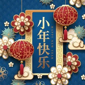 高雅蓝色剪纸风小年快乐新年海报背景
