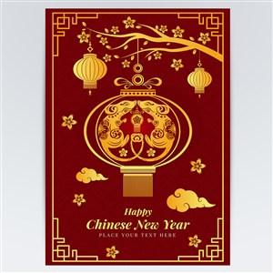 2020鼠年新年快乐节日海报素材