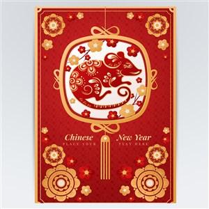 喜庆中国年鼠年节日海报素材