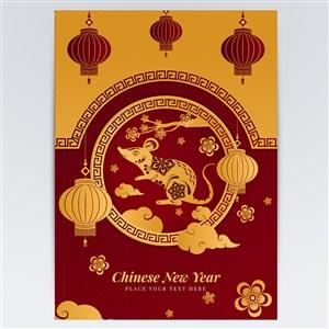 2020鼠年新年春节快乐节日海报素材