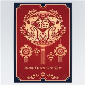 2020中国传统新年鼠年春节节日海报素材