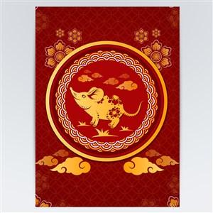 2020鼠年春节新年快乐节日海报模板