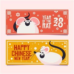 2020可爱卡通鼠中国新年节日矢量素材