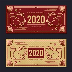 2020简笔线描鼠新年节日背景矢量素材
