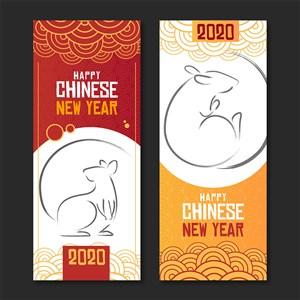 2020書法簡筆鼠新年快樂矢量素材