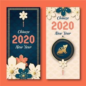 2020鼠年春節節日模板矢量素材
