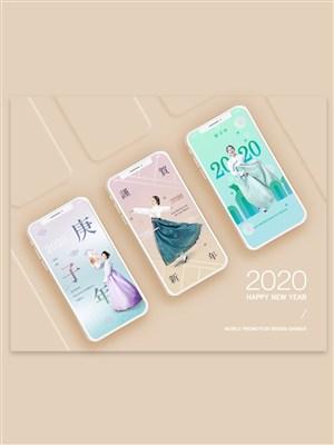 2020韓國美女謹賀新年UI頁面啟動頁設計