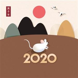2020新年快乐鼠年春节节日海报模板