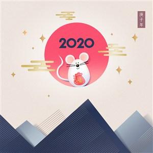 2020福鼠送红包喜迎新年节日海报模板