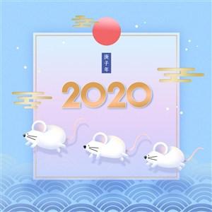 2020福鼠迎春新年节日海报素材