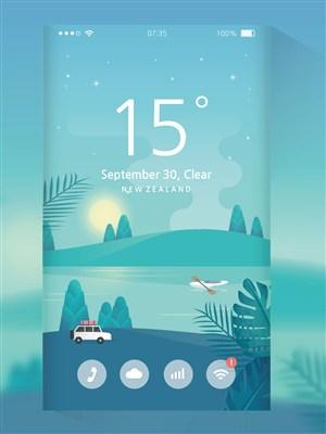 藍色風景插畫手機卡通壁紙UI啟動頁界面