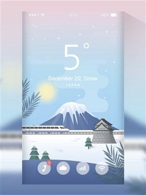 雪山风景插画手机卡通壁纸UI启动页界面