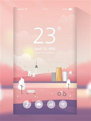 扁平化风景粉色城堡插画手机壁纸UI设计界面启动页