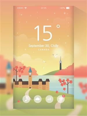 春季郊游风景插画手机卡通壁纸UI启动页界面