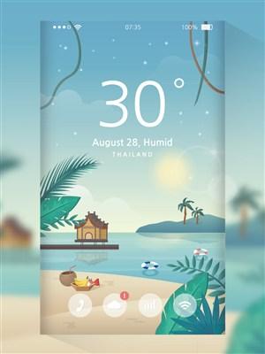 扁平化蓝色海边度假风景插画手机壁纸UI设计界面启动页