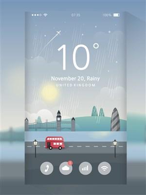 扁平化出游风景插画手机壁纸UI设计界面启动页