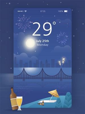 扁平化夜晚风景插画手机卡通壁纸UI启动页界面