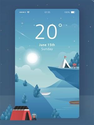 扁平化夏日露营夜晚风景插画手机卡通壁纸UI启动页界面
