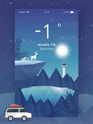 扁平化灯塔夜晚风景插画手机卡通壁纸UI启动页界面