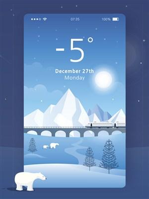 扁平化蓝色雪山风景插画手机卡通壁纸UI启动页界面