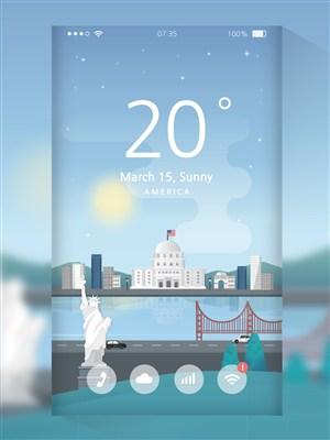 扁平化城市桥梁风景插画手机卡通壁纸UI启动页界面