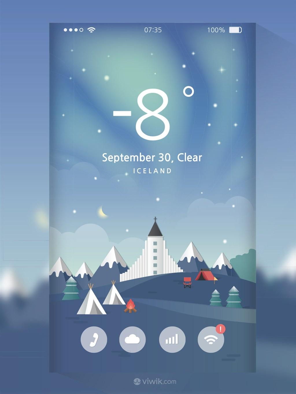 夜晚星空風景插畫手機卡通壁紙UI啟動頁界面