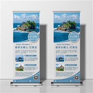 春季去哪儿-巴厘岛旅游易拉宝设计模板.psd