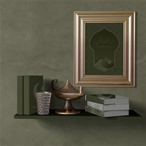 穆斯林风格墙上画框贴图样机
