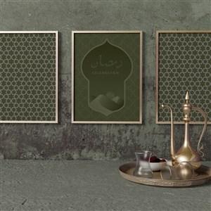 3个挂在墙上的穆斯林风格挂画画框样机