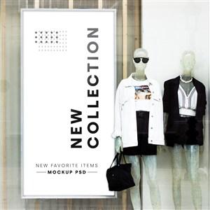 服裝店櫥窗廣告貼圖樣機