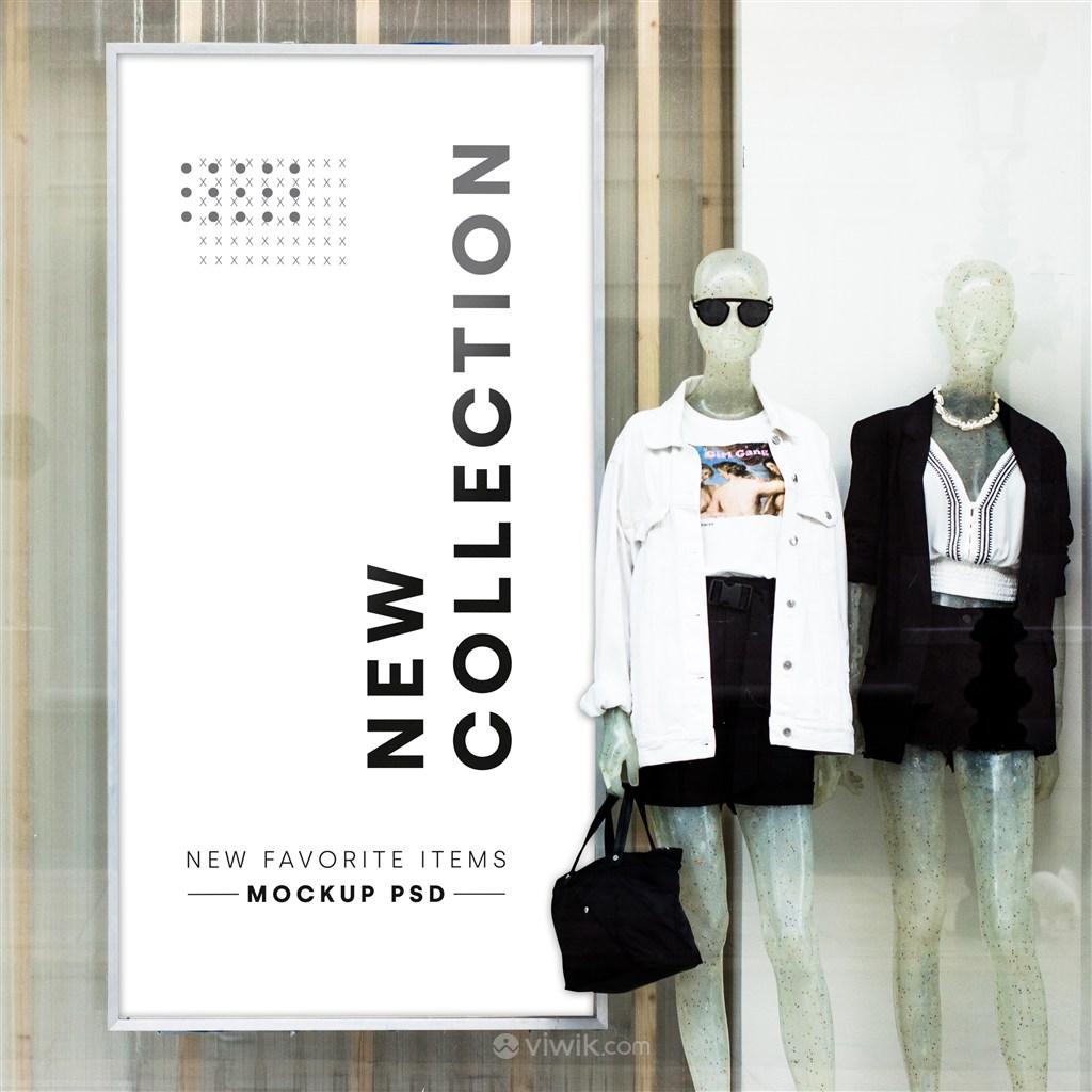 服装店橱窗广告贴图样机