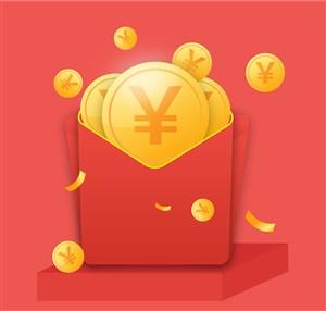 金币红包矢量素材