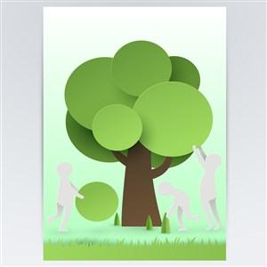 環保立體剪紙植樹節矢量素材