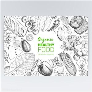 新鲜健康蔬菜水果手绘美食矢量图