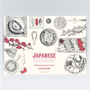 日式寿司拉面煎茶手绘美食素材