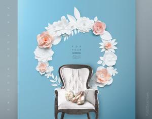 精美花卉折纸婚礼邀请函背景素材