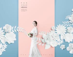 唯美新娘折纸花朵婚礼婚礼邀请函psd背景素材