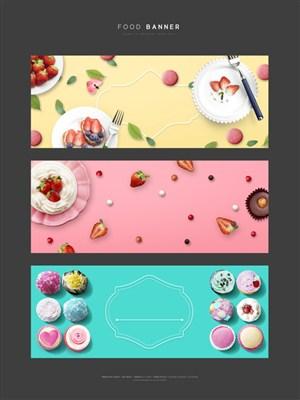 高端水果甜點美食海報宣傳banner素材