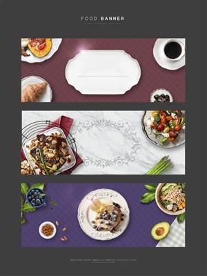 高端海鮮美食餐飲海報宣傳banner素材