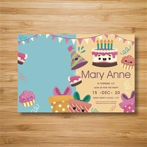 玛丽安的生日聚会请柬.ai
