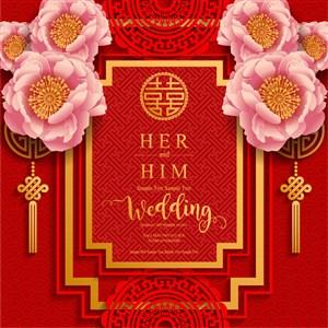 中國風粉色牡丹婚禮邀請卡矢量圖