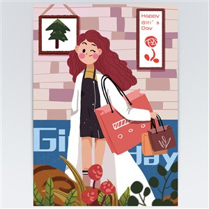 美女購物婦女節38女神節節日海報素材