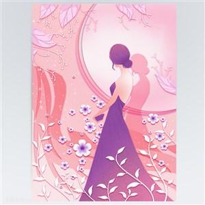 粉紫色女神節婦女節美女剪紙風插畫海報素材