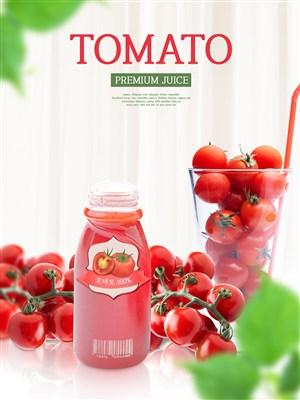 韓國健康圣女果果汁美食電商促銷宣傳海報