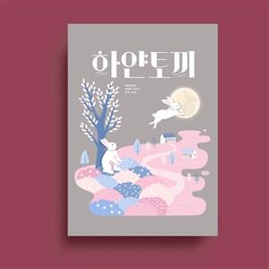 唯美白兔奔月中秋节海报背景底纹矢量素材