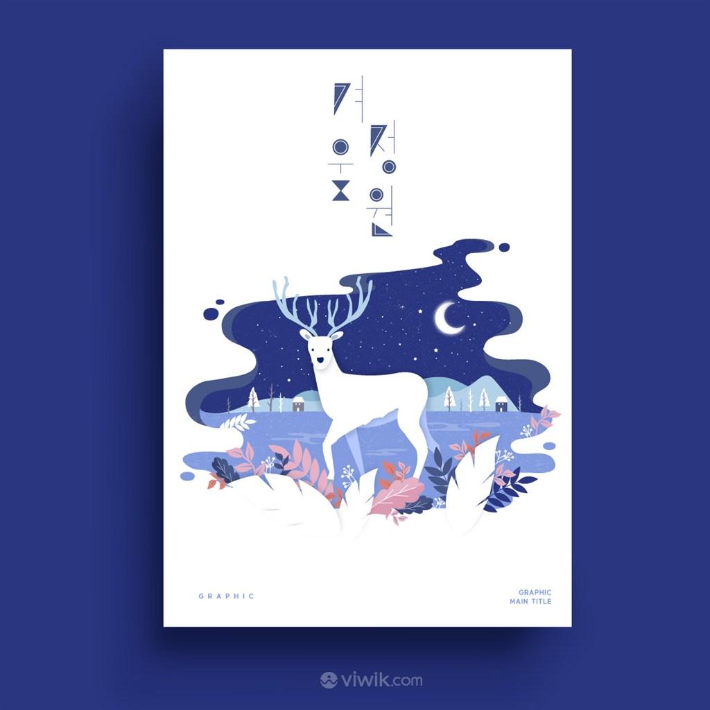 唯美林中精灵鹿书籍封面背景素材