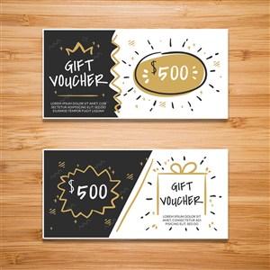 卡通商场店铺礼物优惠券设计模板.psd